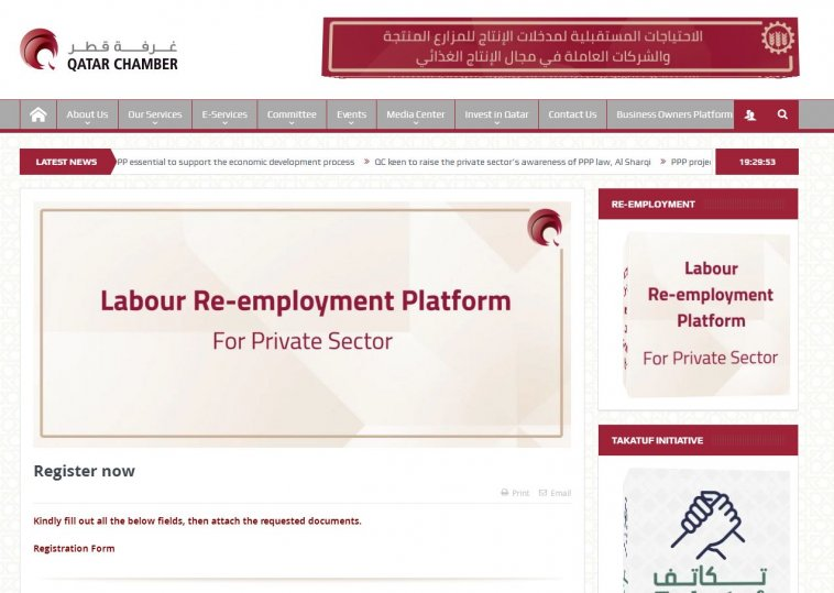 Labour re-employment platform now available for all companies: Qatar Chamber