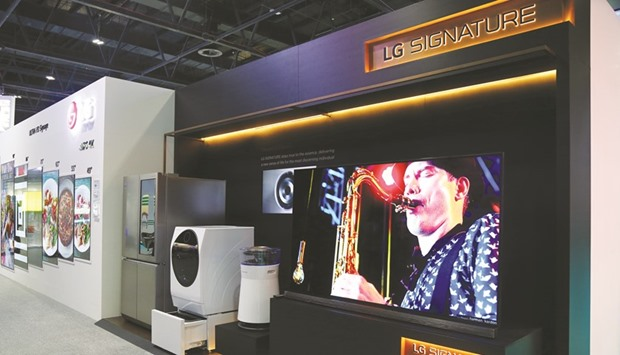 LG to open first brand shop at Mall of Qatar