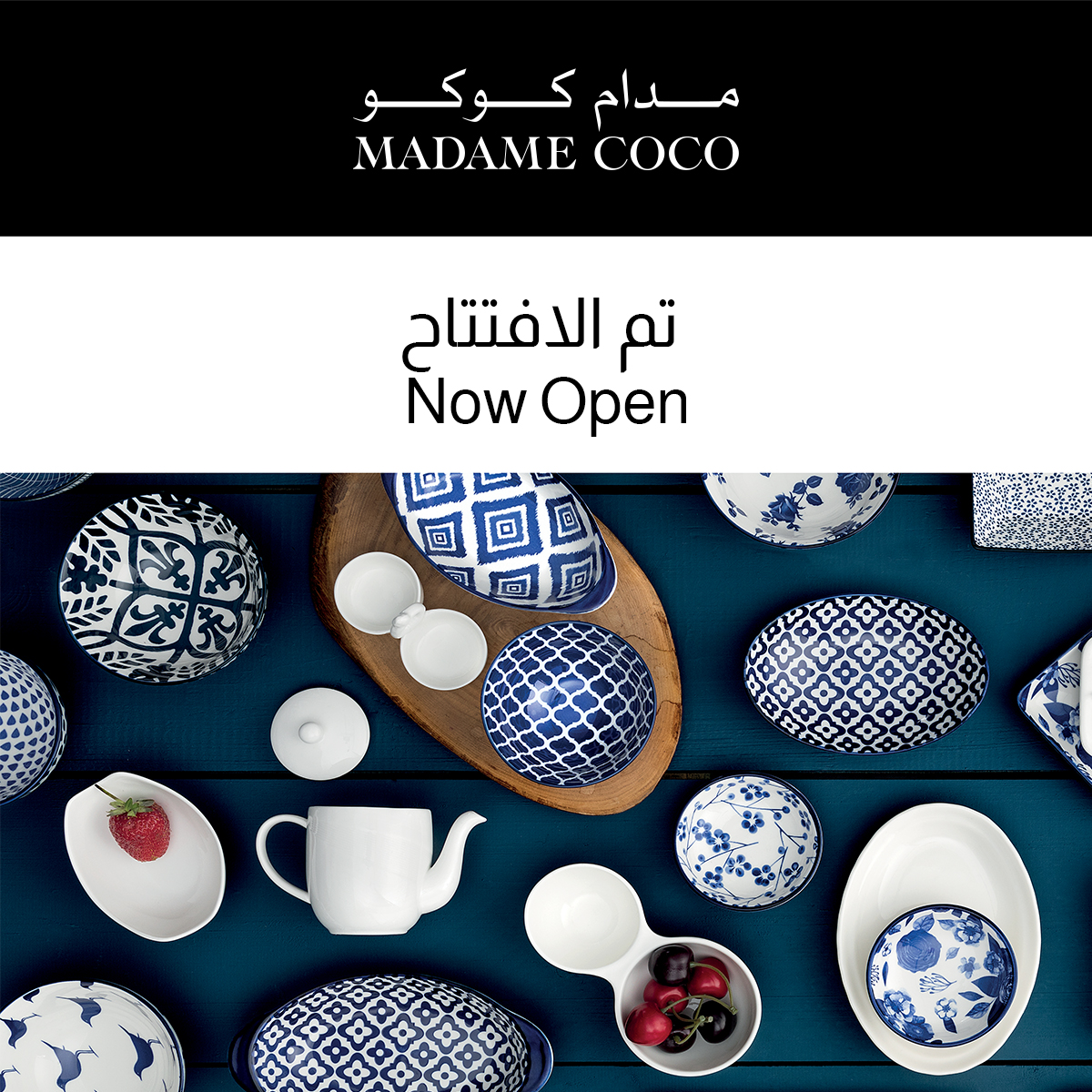 MADAME COCO OPENS FIRST STORE IN QATAR!
