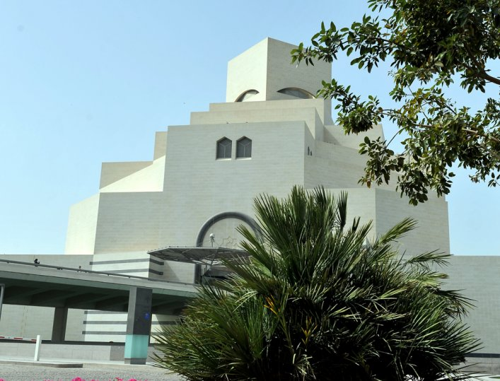 Museum of Islamic Art to be closed on Wednesday