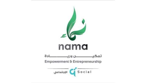 Nama launches campaign to help youth choose right careers