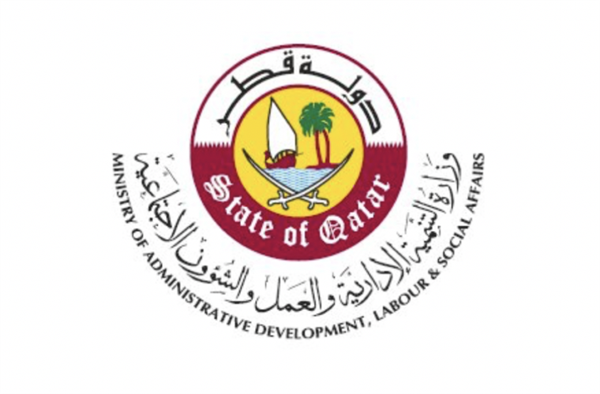 Qatar  Announced removal of Kafla System No NOC required to change jobs now. Minimum Wage at 1800QAR
