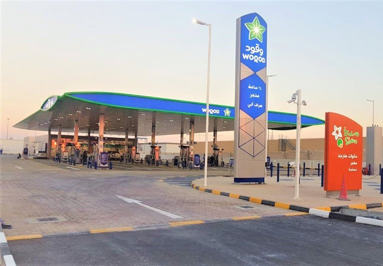 Qatar Petroleum announces fuel prices for February