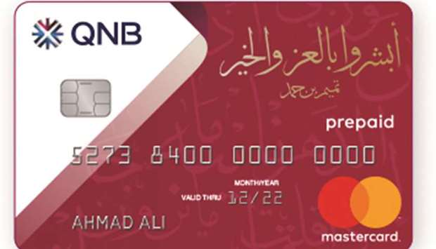 QNBق€™s National Day gift for loyal customers