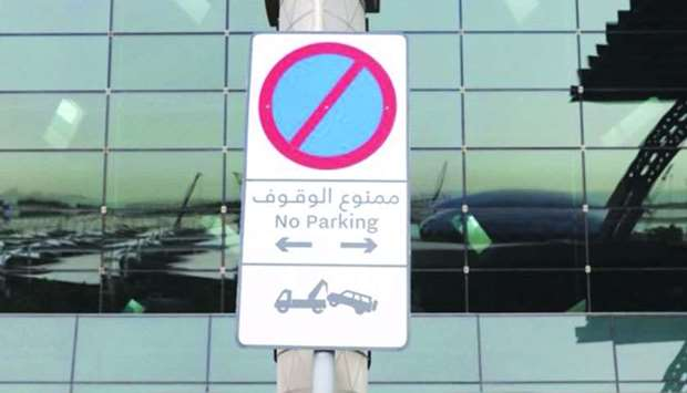 Unattended vehicles to be towed away at HIA