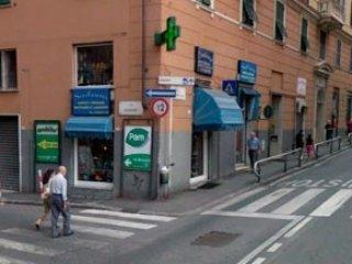 Foto 1 di Negozio via G.Torti, Genova