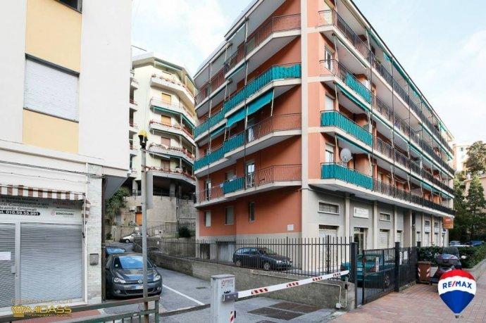 Foto 20 di Quadrilocale via del Commercio, Genova (zona Quinto-Nervi)