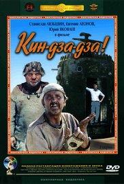 Kin-dza-dza! poster