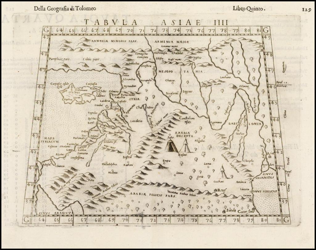 [Cyprus, Holy Land, Syria Middle East]  Tabula Asiae IIII  By Girolamo Ruscelli