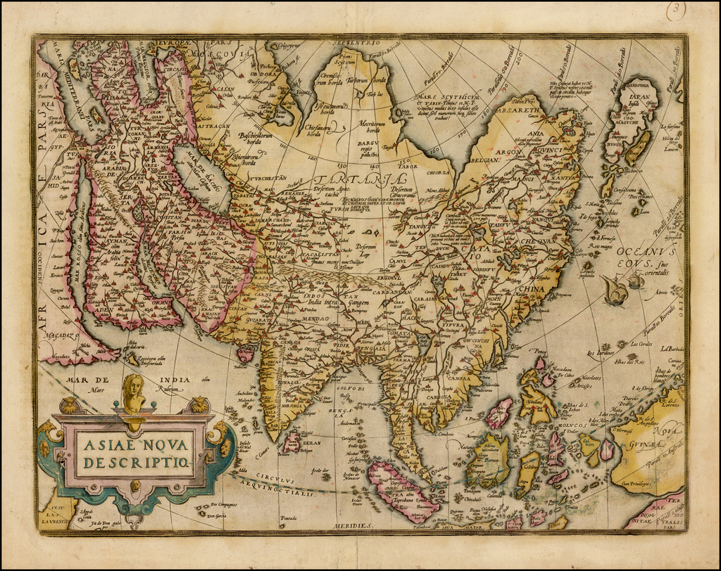 Asiae Nova Descriptio By Abraham Ortelius