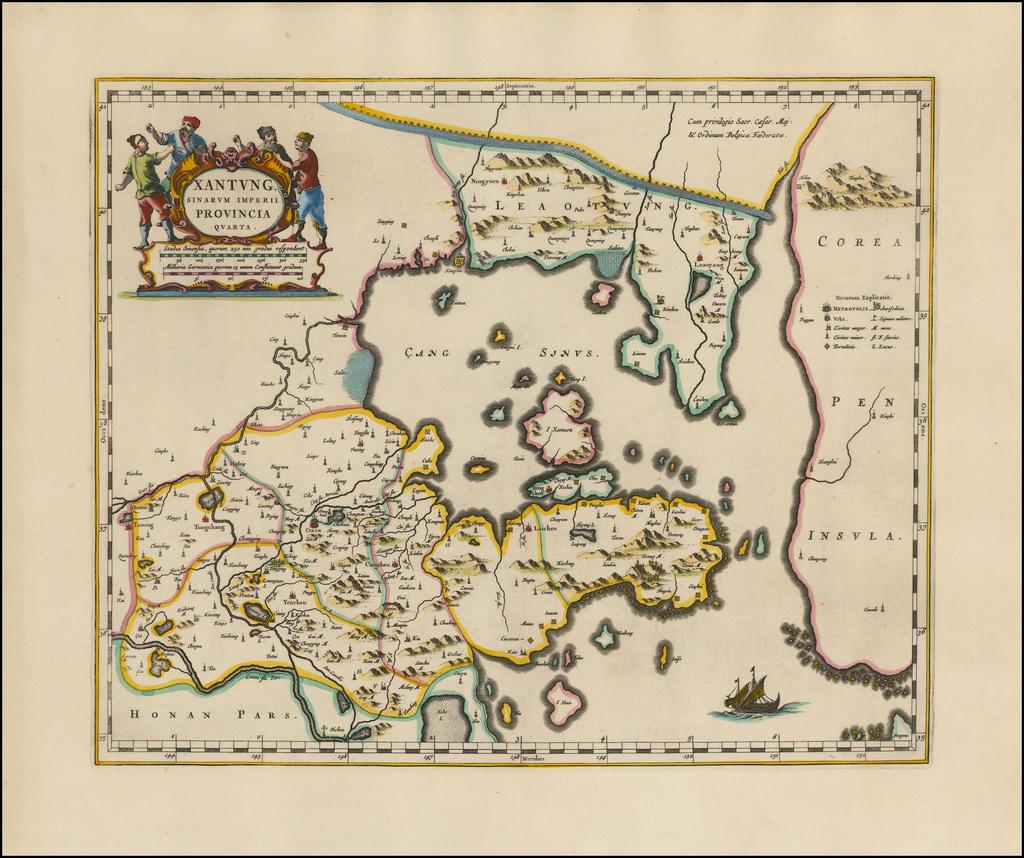 Xantung, Sinarum Imperii Provincia Quarta (with Korea) By Johannes Blaeu