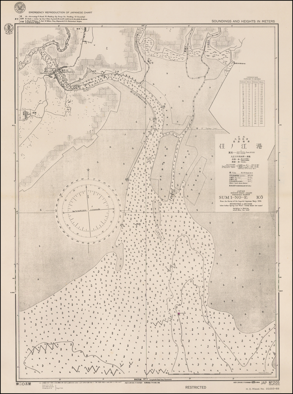 Emergency Reproduction of Japanese Chart: Japan Kyusyu-West Coast Simabara Kaiwan Sumi-No-E Ko From the Survey of the Imperial Japanese Navy, 1923. By U.S. Navy Hydrographic Office