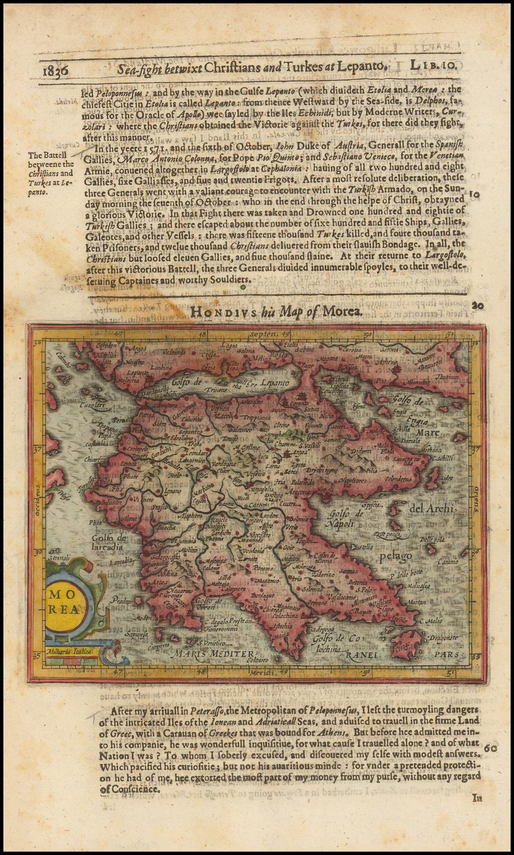 Morea By Jodocus Hondius / Samuel Purchas