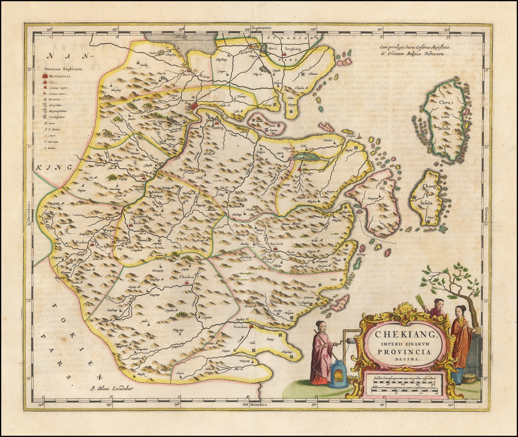 Chekiang Imperii Sinarum Provincia Decima (Shanghai and Hangzhou) By Johannes Blaeu