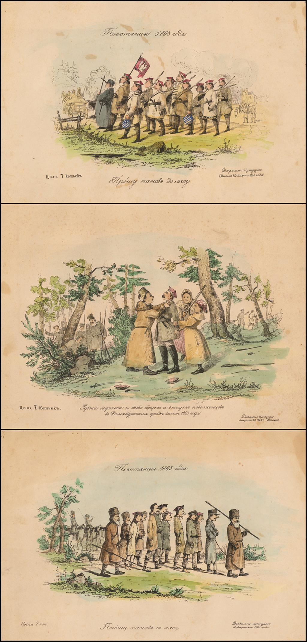 Повстанцы 1863 Года [(Polish) Insurgents of 1863] By Anonymous