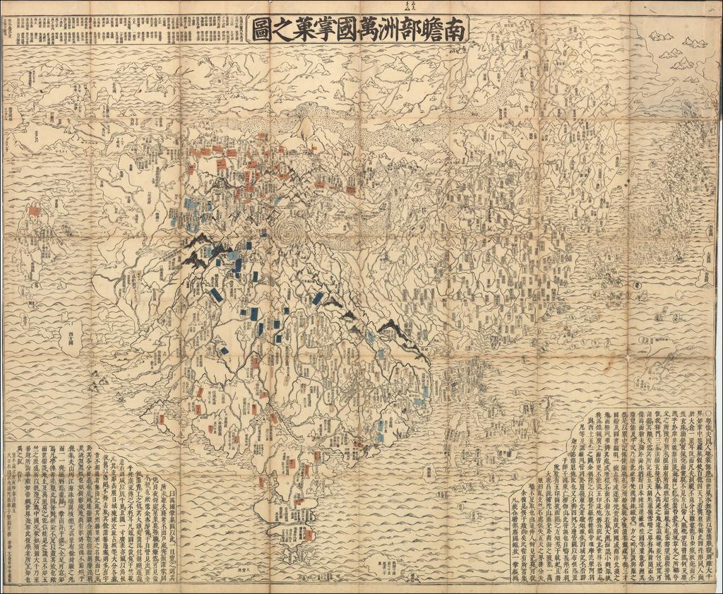 Nansenbushu Bankoku Shoka No Zu (Outline Map of All Countries of the Universe) By Zuda Rokashi Hotan
