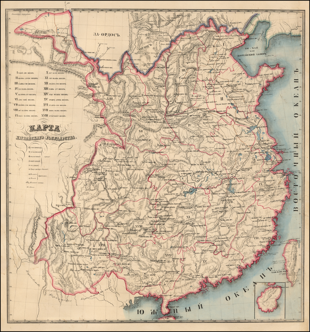 (China)  КАРТА КИТАЙСКAГО ГОСУДАРСТВА. [Map of the Chinese State.] By Anonymous