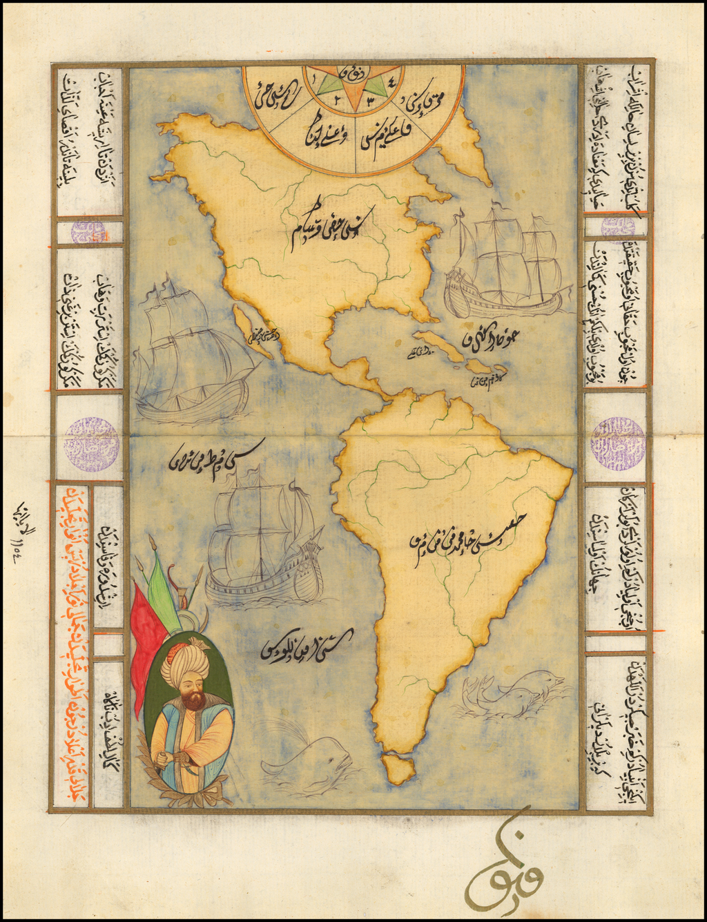 Turkish Map of America  (Decorative Manuscript Map) By Anonymous
