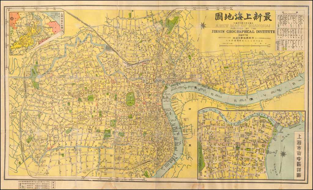 A New Map of Shanghai published by the Jihsin Geographical Institute. By Jihsin Geographical Institute