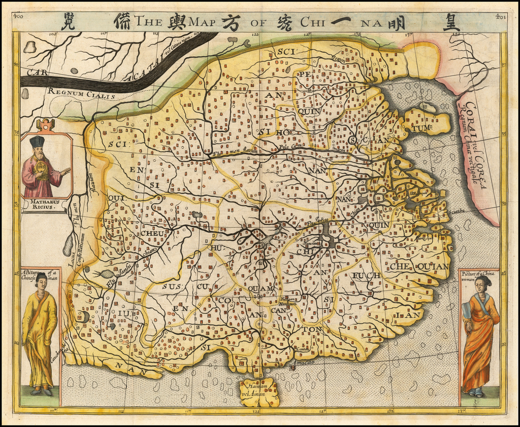 The Map of China [Huang Ming yitong fang yu bei lan -- Comprehensive view map of the Imperial Ming] By Samuel Purchas