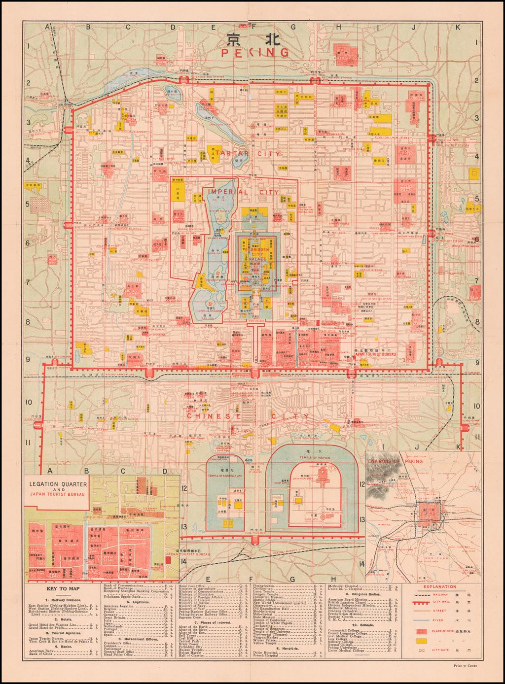 Peking (Map & Guide of Peking) By Japan Tourist Bureau