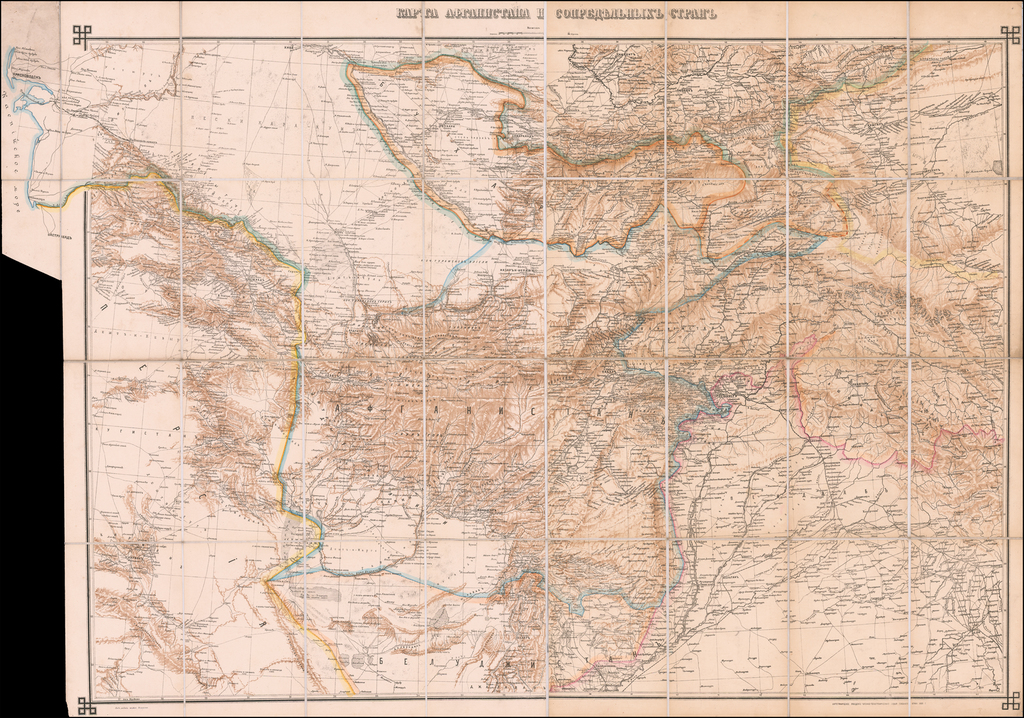 Карта Афганистана и Сопредѣльныхъ Странъ  [Map of Afghanistan and the Bordering Countries]. By Colonel Andrey Alexandrovich Bolshev