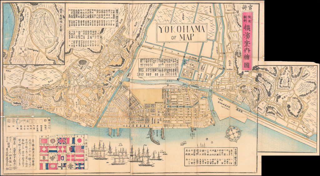 Yokohama of Map - Yokohama annei ezu By Anonymous