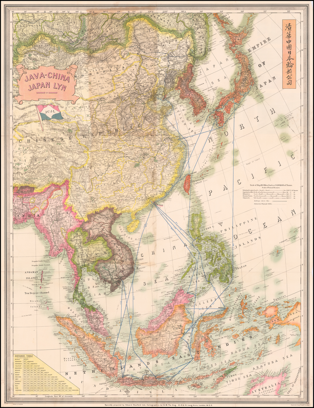 Java-China Japan Lyn (Map Showing Routes Ports of Call and Services of the Java-China Japan Line By Edward Stanford