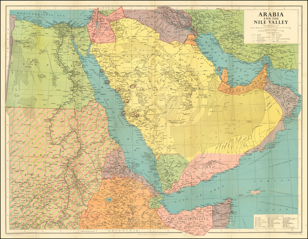 Arabia and the Nile River Valley By George Philip & Son