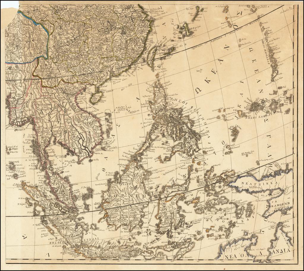 [Greek Language Map of Philippines, Southeast Asia, China, etc.]  Πίναξ γεώγραφικος της Ασιας  (Pinax geographikos tis Asias) By Anthimos Gazis