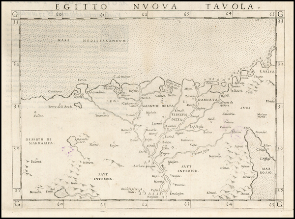 66-Middle East, Egypt and North Africa Map By Girolamo Ruscelli
