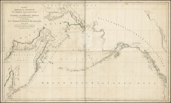 47-Polar Maps, Alaska, Canada, Pacific, Russia in Asia and California Map By Alexander Wilbrecht