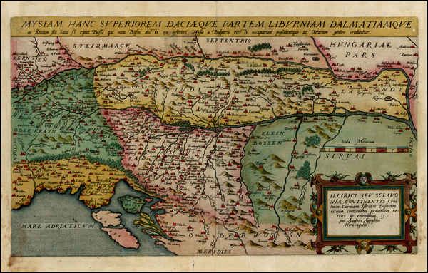 Hungary, Balkans, Croatia & Slovenia and Serbia Map By Cornelis de Jode