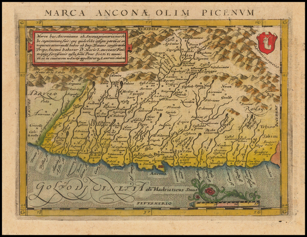 5-Italy Map By Giovanni Antonio Magini