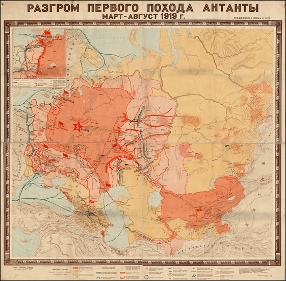 82-Russia, Ukraine, Turkey & Asia Minor and Russia in Asia Map By Soviet Geographic and Cartog