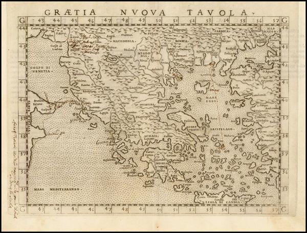 99-Balkans, Greece and Balearic Islands Map By Girolamo Ruscelli