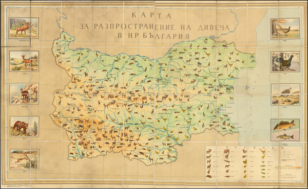 Bulgaria and Pictorial Maps Map By Bulgarian Department of Hunting & Fishing
