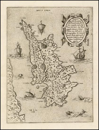 79-Greece, Turkey and Balearic Islands Map By Anonymous / Lafreri School