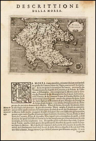 93-Greece Map By Tomasso Porcacchi