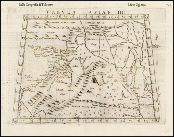 63-Cyprus, Middle East and Holy Land Map By Girolamo Ruscelli