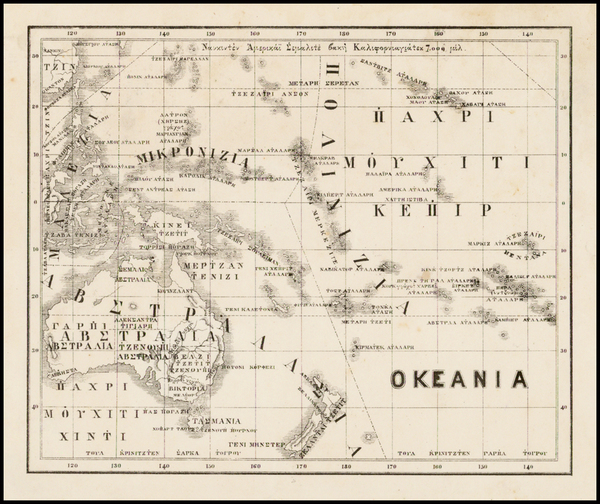 8-Australia & Oceania and Oceania Map By Anonymous
