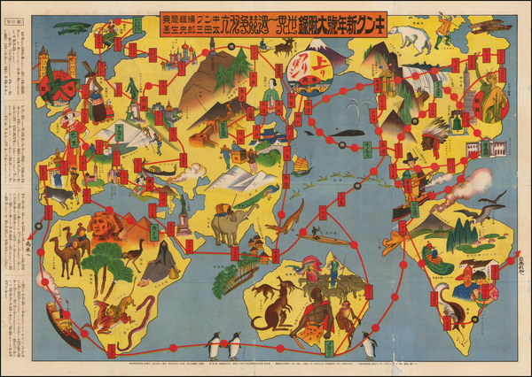 13-World, World and Pictorial Maps Map By