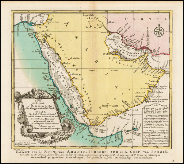 31-Middle East and Arabian Peninsula Map By J.V. Schley