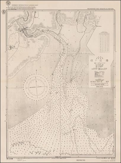 50-Japan and World War II Map By U.S. Navy Hydrographic Office