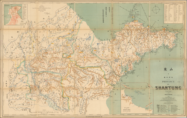 China Map By Albert August Fauvel