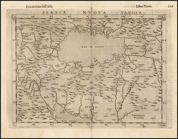 35-Central Asia & Caucasus, Middle East and Persia Map By Girolamo Ruscelli