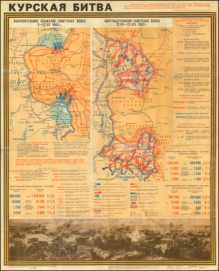 40-Russia and World War II Map By CCCP Ministers Dept of Topography & Cartography