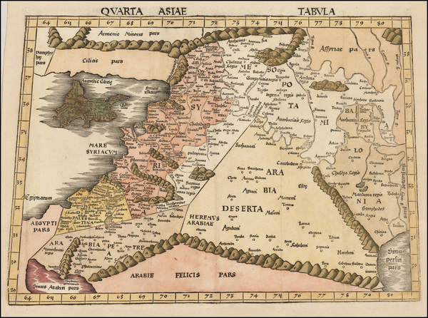 98-Cyprus, Middle East and Holy Land Map By Martin Waldseemüller