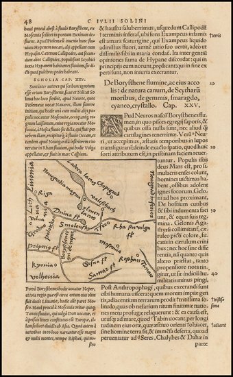 63-Baltic Countries and Russia in Asia Map By Caius Julius Solinus