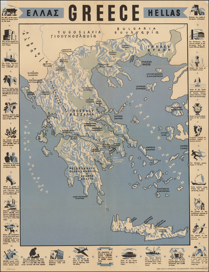 50-Greece and World War II Map By Greek Office of Information